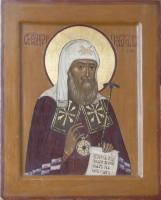 Священномученик Ермоген, патриарх Московский и всея Руси