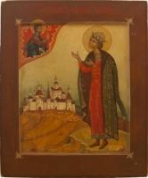 Благоверный царевич Димитрий