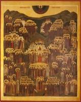 Собор всех русских святых