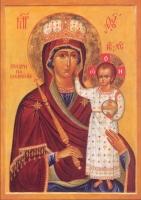 «Призри на смирение» икона Божией Матери