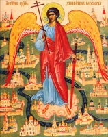 Ангел Господень хранитель Москвы