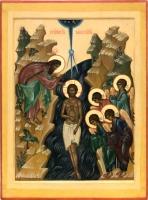 Крещение Господа Нашего Иисуса Христа