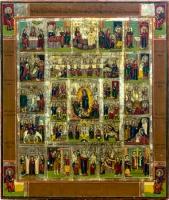 Воскресение Христово, в клеймах - праздники