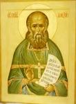 Святой праведный Алексий