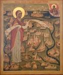 Покров Пресвятой Богородицы над землей русской