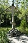 Соловки. Анзер. Поклонный крест