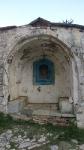Святой Афон