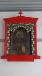 Икона св.Афанасия Афонского