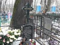 могилка отца Александра