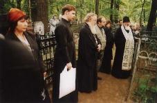 Мечевский некрополь