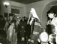 Святейший Патриарх Алекcий II 1992
