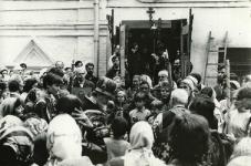 Престольный праздник 1994 год.