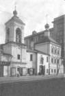 Храм святителя Николая 20-е годы ХХ века
