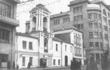 Храм святителя Николая 60-е годы ХХ века