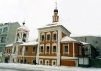 Храм святителя Николая 2000 год