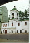 Храм святителя Николая 90-е годы ХХ века