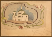М.Н.Соколова (монахиня Иулиания), 30-е гг.ХХ века, бумага, акварель