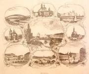 Виды Москвы, гравюра, 3-я четверть ХIХ в., в нижней правой части - наш храм