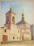 М.Н.Соколова (монахиня Иулиания), 30-е годы ХХ века, бумага, акварель